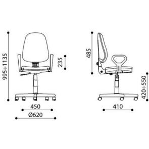 Prestige GTP Кресло Офисное (FI 600) RU C-11 Q
